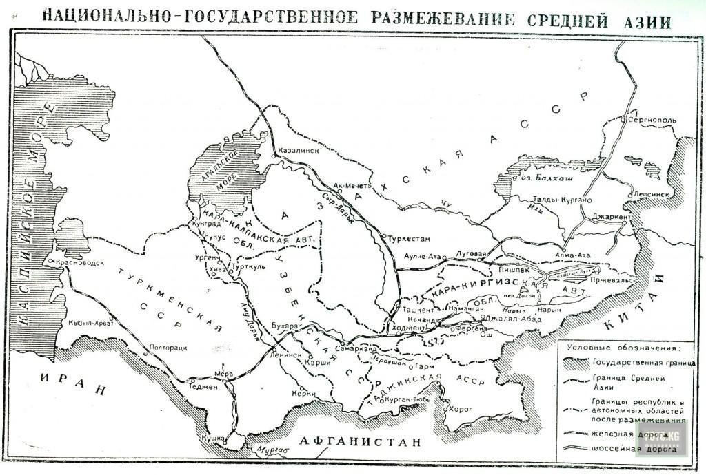 Кара кыргыз авт облусу